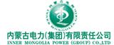 内蒙古电力(集团)有限责任公司